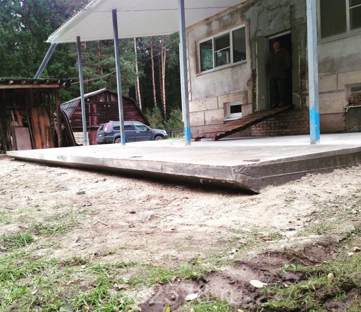 бетонированная площадка объект недвижимости